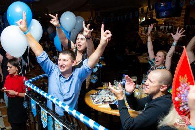 «Октоберфест-2019»: открытие. Выбор пивной столицы, 20 сентября 2019 - Ресторан «Максимилианс» Казань - 46