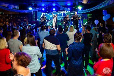 «Октоберфест-2019»: открытие. Выбор пивной столицы, 20 сентября 2019 - Ресторан «Максимилианс» Казань - 48