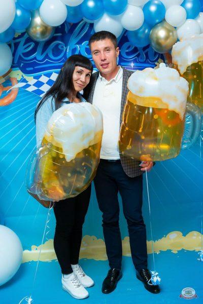 «Октоберфест-2019»: открытие. Выбор пивной столицы, 20 сентября 2019 - Ресторан «Максимилианс» Казань - 8