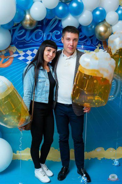 «Октоберфест-2019»: открытие. Выбор пивной столицы, 20 сентября 2019 - Ресторан «Максимилианс» Казань - 9