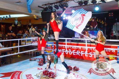 «Октоберфест»: Шоу «Звезда Ринга», 2 октября 2014 - Ресторан «Максимилианс» Казань - 08