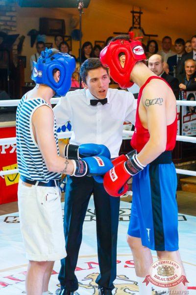 «Октоберфест»: Шоу «Звезда Ринга», 2 октября 2014 - Ресторан «Максимилианс» Казань - 09