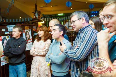 «Октоберфест»: Шоу «Звезда Ринга», 2 октября 2014 - Ресторан «Максимилианс» Казань - 14