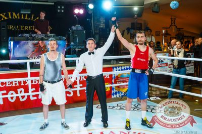 «Октоберфест»: Шоу «Звезда Ринга», 2 октября 2014 - Ресторан «Максимилианс» Казань - 19