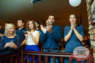 «Октоберфест»: Шоу «Звезда Ринга», 2 октября 2014 - Ресторан «Максимилианс» Казань - 20