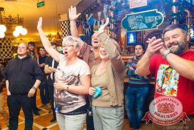«Октоберфест»: Шоу «Звезда Ринга», 2 октября 2014 - Ресторан «Максимилианс» Казань - 25
