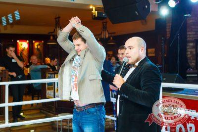 «Октоберфест»: Шоу «Звезда Ринга», 2 октября 2014 - Ресторан «Максимилианс» Казань - 26