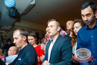 «Октоберфест»: Шоу «Звезда Ринга», 2 октября 2014 - Ресторан «Максимилианс» Казань - 32