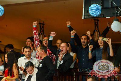 «Октоберфест»: Шоу «Звезда Ринга», 2 октября 2014 - Ресторан «Максимилианс» Казань - 38