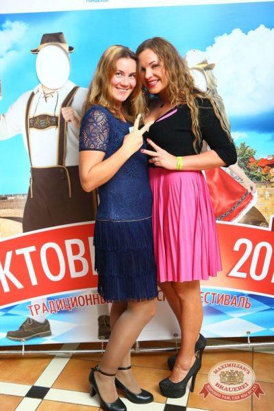 «Октоберфест»: турнир «Дартс Трофи», 23 сентября 2015 - Ресторан «Максимилианс» Казань - 06