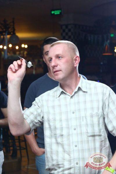 «Октоберфест»: турнир «Дартс Трофи», 23 сентября 2015 - Ресторан «Максимилианс» Казань - 22