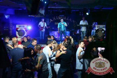 «Октоберфест»: турнир «Дартс Трофи», 23 сентября 2015 - Ресторан «Максимилианс» Казань - 26