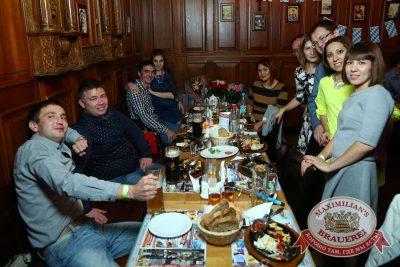 «Октоберфест»: турнир «Дартс Трофи», 23 сентября 2015 - Ресторан «Максимилианс» Казань - 31