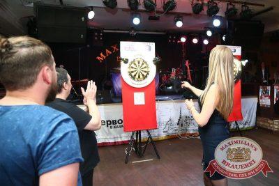 «Октоберфест»: турнир «Дартс Трофи», 30 сентября 2015 - Ресторан «Максимилианс» Казань - 11