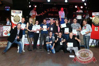 «Октоберфест»: турнир «Дартс Трофи», 30 сентября 2015 - Ресторан «Максимилианс» Казань - 20