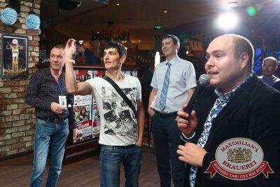 «Октоберфест»: турнир «Дартс Трофи», 30 сентября 2015 - Ресторан «Максимилианс» Казань - 22