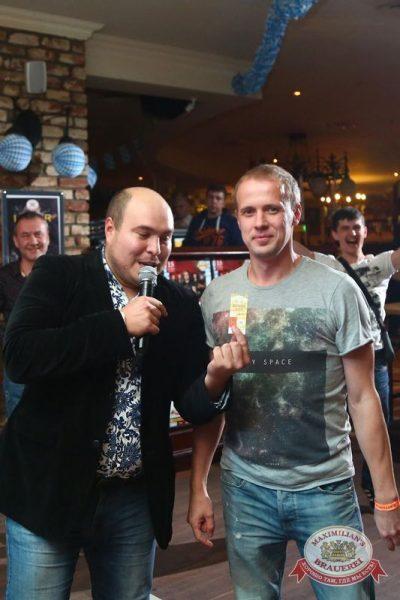 «Октоберфест»: турнир «Дартс Трофи», 30 сентября 2015 - Ресторан «Максимилианс» Казань - 26