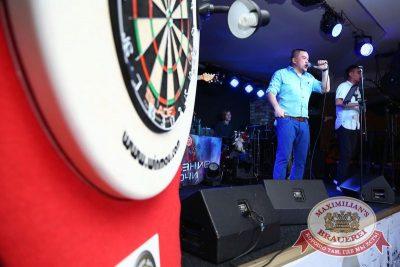 «Октоберфест»: турнир «Дартс Трофи», 30 сентября 2015 - Ресторан «Максимилианс» Казань - 27