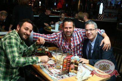 «Октоберфест»: турнир «Дартс Трофи», 30 сентября 2015 - Ресторан «Максимилианс» Казань - 28