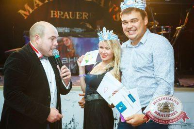 «Октоберфест»: выбираем Короля и Королеву, 19 сентября 2015 - Ресторан «Максимилианс» Казань - 01