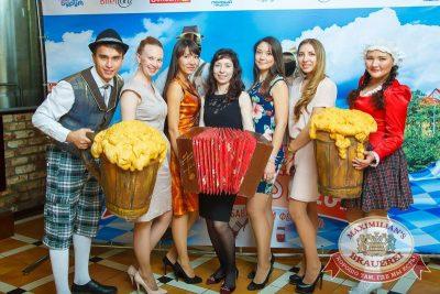 «Октоберфест»: выбираем Короля и Королеву, 19 сентября 2015 - Ресторан «Максимилианс» Казань - 05