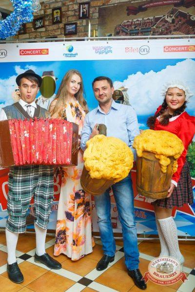 «Октоберфест»: выбираем Короля и Королеву, 19 сентября 2015 - Ресторан «Максимилианс» Казань - 06