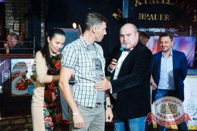 «Октоберфест»: выбираем Короля и Королеву, 19 сентября 2015 - Ресторан «Максимилианс» Казань - 09