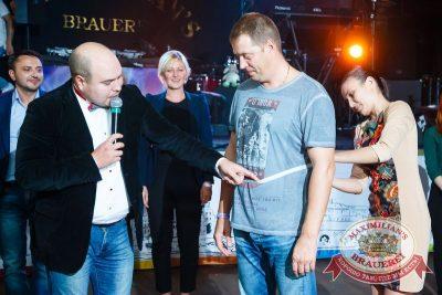 «Октоберфест»: выбираем Короля и Королеву, 19 сентября 2015 - Ресторан «Максимилианс» Казань - 12