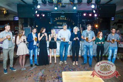 «Октоберфест»: выбираем Короля и Королеву, 19 сентября 2015 - Ресторан «Максимилианс» Казань - 13
