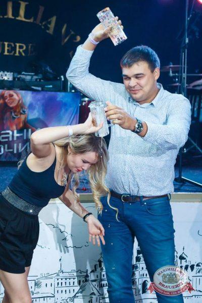 «Октоберфест»: выбираем Короля и Королеву, 19 сентября 2015 - Ресторан «Максимилианс» Казань - 15