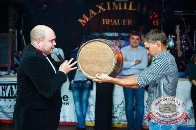 «Октоберфест»: выбираем Короля и Королеву, 19 сентября 2015 - Ресторан «Максимилианс» Казань - 20