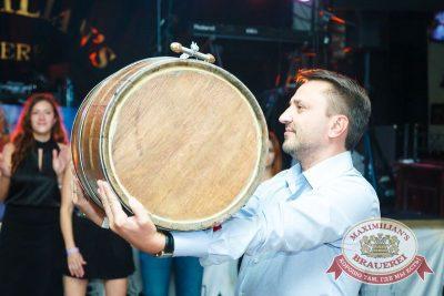 «Октоберфест»: выбираем Короля и Королеву, 19 сентября 2015 - Ресторан «Максимилианс» Казань - 22