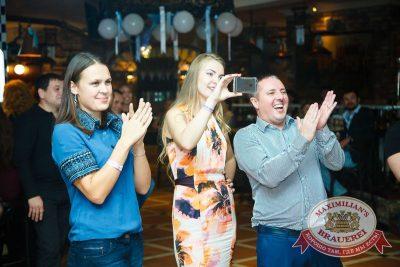 «Октоберфест»: выбираем Короля и Королеву, 19 сентября 2015 - Ресторан «Максимилианс» Казань - 23