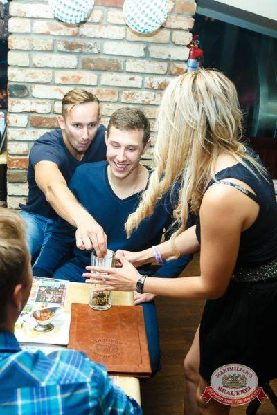 «Октоберфест»: выбираем Короля и Королеву, 19 сентября 2015 - Ресторан «Максимилианс» Казань - 24