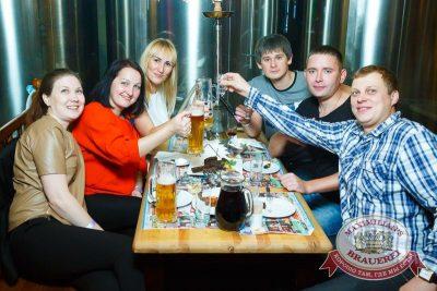 «Октоберфест»: выбираем Короля и Королеву, 19 сентября 2015 - Ресторан «Максимилианс» Казань - 29
