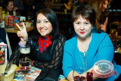 «Октоберфест»: выбираем Короля и Королеву, 19 сентября 2015 - Ресторан «Максимилианс» Казань - 30