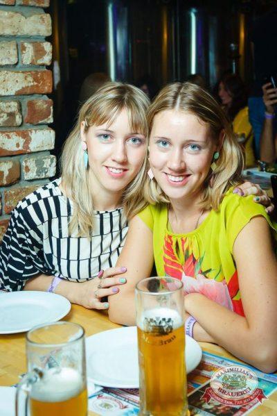 «Октоберфест»: выбираем Короля и Королеву, 19 сентября 2015 - Ресторан «Максимилианс» Казань - 31