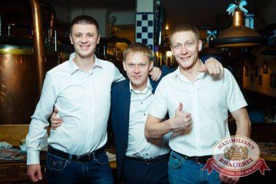 «Октоберфест»: выбираем Короля и Королеву, 19 сентября 2015 - Ресторан «Максимилианс» Казань - 33