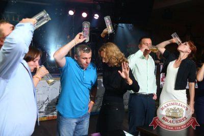 «Октоберфест»: выбираем Короля и Королеву, 26 сентября 2015 - Ресторан «Максимилианс» Казань - 15