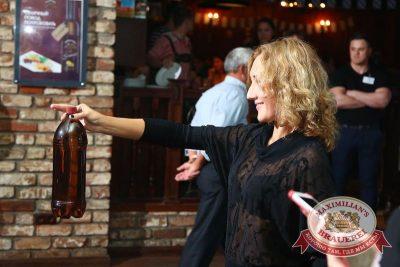 «Октоберфест»: выбираем Короля и Королеву, 26 сентября 2015 - Ресторан «Максимилианс» Казань - 20