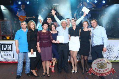 «Октоберфест»: выбираем Короля и Королеву, 26 сентября 2015 - Ресторан «Максимилианс» Казань - 27