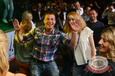 «Октоберфест»: выбираем Короля и Королеву, 26 сентября 2015 - Ресторан «Максимилианс» Казань - 30