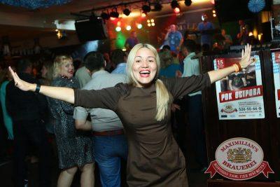 «Октоберфест»: выбираем Короля и Королеву, 26 сентября 2015 - Ресторан «Максимилианс» Казань - 31