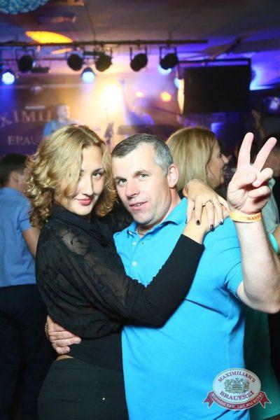 «Октоберфест»: выбираем Короля и Королеву, 26 сентября 2015 - Ресторан «Максимилианс» Казань - 35