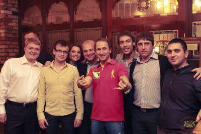 Оскар Кучера, 12 октября 2012 - Ресторан «Максимилианс» Казань - 08