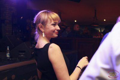Оскар Кучера, 12 октября 2012 - Ресторан «Максимилианс» Казань - 12
