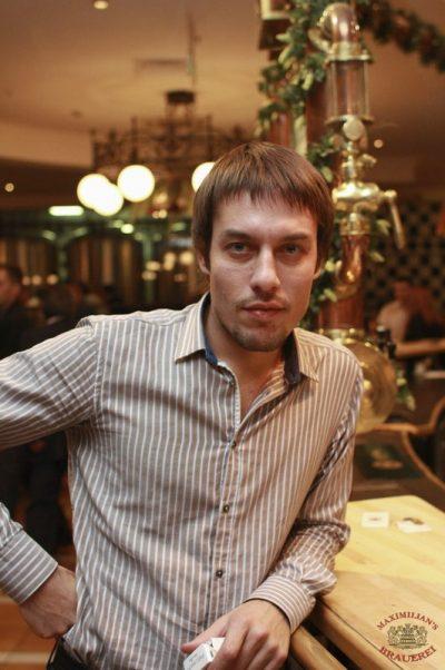 Оскар Кучера, 12 октября 2012 - Ресторан «Максимилианс» Казань - 16