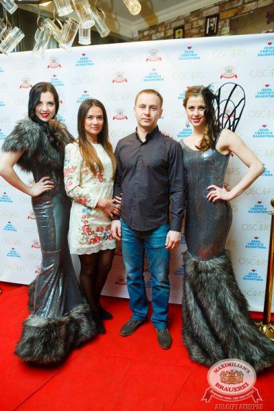 Оскар за любовь, 14 февраля 2014 - Ресторан «Максимилианс» Казань - 04