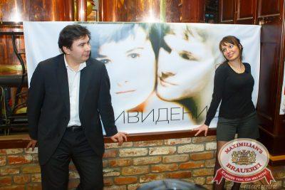 Оскар за любовь, 14 февраля 2014 - Ресторан «Максимилианс» Казань - 07