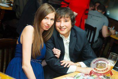 Оскар за любовь, 14 февраля 2014 - Ресторан «Максимилианс» Казань - 11